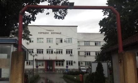 Popunjeni bolnički kapaciteti u Beogradu, pacijenti prebačeni u Požarevac