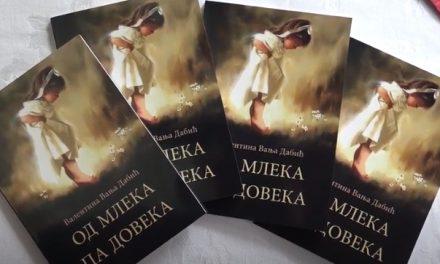 "Prvenac ""Od mleka pa doveka"" autorke Valentine Dabić"