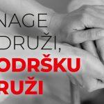 Vlada Švajcarske sa 240.000 evra podržava unapređenje socijalne zaštite u 21 gradu i opštini u Srbiji