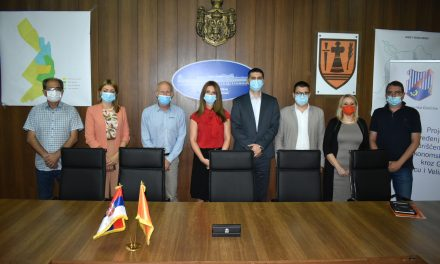 Grad Požarevac je zaključio Sporazum o unapređenju lokalnog geografsko informacionog sistema (GIS)