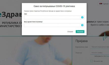 Građani rezultat testiranja mogu da saznaju i preko sajta covid19.rs