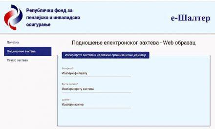 Podnošenje zahteva za izdavanje uverenja/potvrde o korišćenju prava na penziju preko web portala e-Šalter