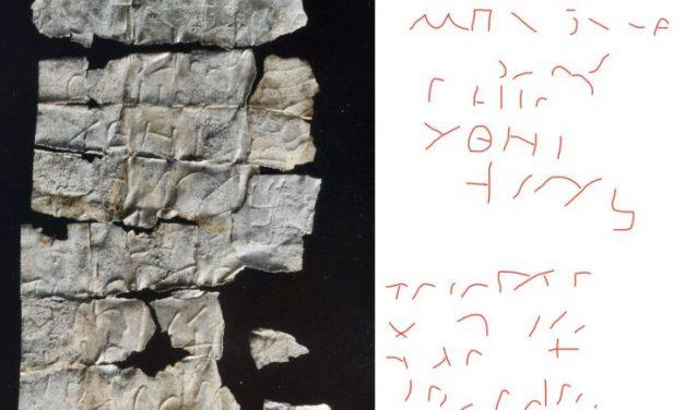"""Još jedno veliko otkriće u Viminacijumu: """"Poruke natprirodnim silama"""" u dečijim sarkofazima"""