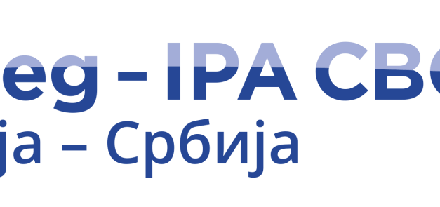 Poziv na javne konsultacije za poboljšanje programa prekogranične saradnje Rumunija-Srbija 2021-2027.