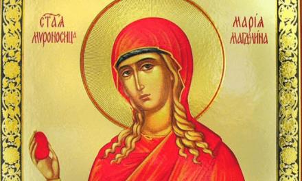 Danas je Sveta Marija Magdalena: Blaga Marija, praznik posvećen ženama
