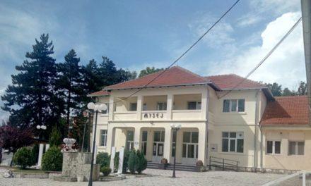 Žagubica: Antika fest 2020 u Zavičajnom muzeju Homolja