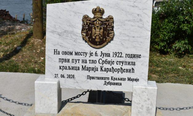 Otkrivena spomen ploča u čast kraljice Marije Karađorđević