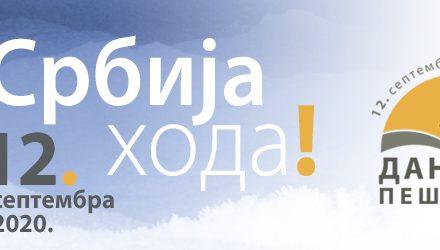 12. septembar – Dan pešačenja u Srbiji