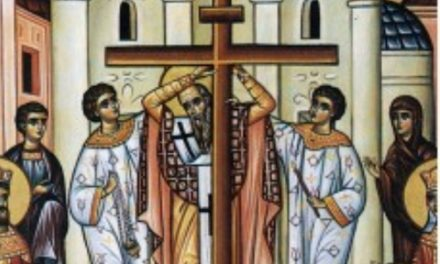 Danas je Krstovdan – Vozdviženje časnog krsta