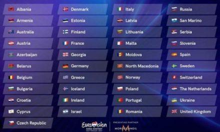"""Na """"Pesmi Evrovizije"""" sledeće godine učestvovaće 41 zemlja"""