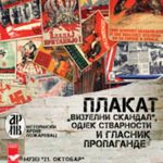 "Ratni plakati iz Požarevca: Izložba u muzeju ""21. oktobar"" u Kragujevcu"