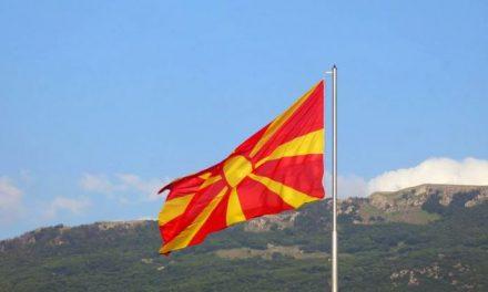 Ulazak u Severnu Makedoniju za građane Srbije bez PCR testa