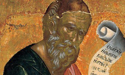 Danas je Sveti apostol i jevanđelist Jovan Bogoslov