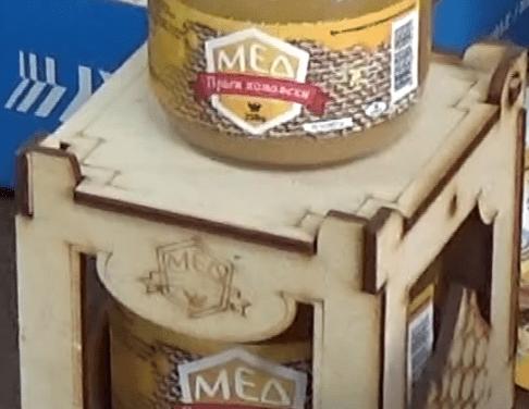 Plasman Homoljskog meda u velikim trgovinskim centrima