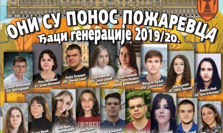 Nagrađeni učenici generacije i prosvetni radnici sa teritorije Grada Požarevca