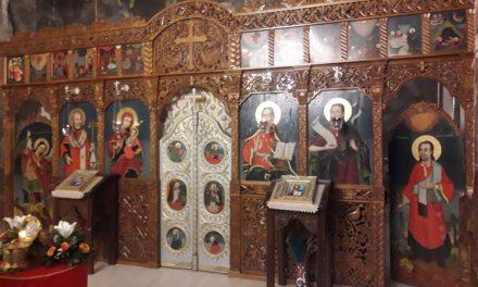 Pravoslavni vernici danas slave Začeće Svetog Jovana Preteče i Krstitelja