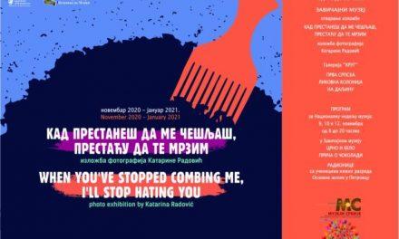 Petrovac na Mlavi: Zavičajni muzej obeležava Evropsku noć muzeja