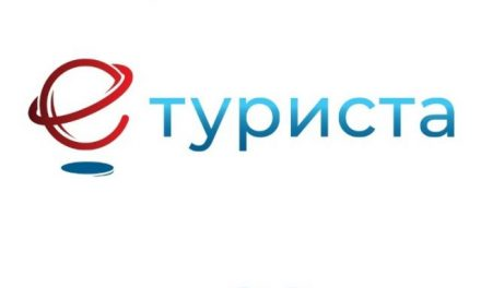 Turistička organizacija Kučevo poziva ugostitelje da se prijave u Centralni informacioni sistem eTurista