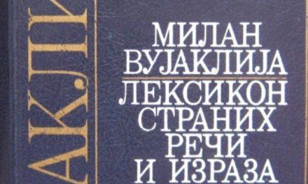 Vujaklija: Značajno delo srpske kulture