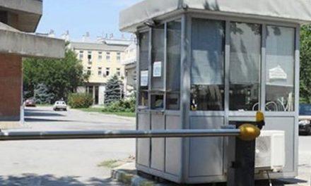 Novi sajt JKP Parking servisa i anketa o radu ovog preduzeća
