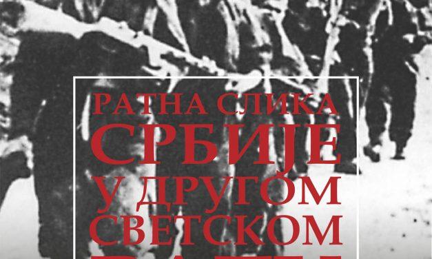 """Izložba arhivskih dokumenata, fotografija i muzejskih predmeta """"Ratna slika Srbije u Drugom svetskom ratu"""" u Galeriji savremene umetnosti u Požarevcu"""