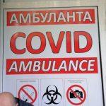 ZZJZ Požarevac: Raste broj zaraženih