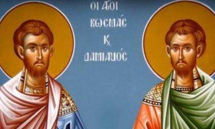 Danas su Sveti Kozma i Damjan – Sveti Vrači