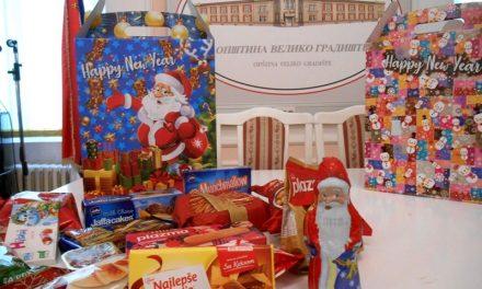 Pomoć za teško obolelu decu umesto novogodišnjih troškova