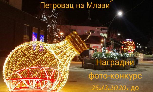 """Produžetak foto-konkursa """"Praznična zima u opštini Petrovac na Mlavi"""""""