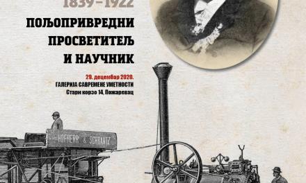 Izložba posvećena dr Đorđu Radiću od danas u Galeriji savremene umetnosti