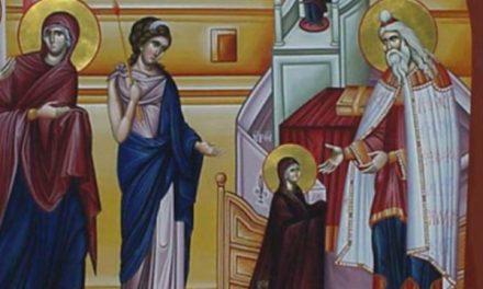 Danas je Vavedenje Presvete Bogorodice