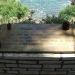"""Na današnji dan počelo sahranjivanje srpskih vojnika u Prvom svetskom ratu na Krfu u """"Plavu grobnicu"""""""