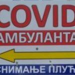 U Braničevskom okrugu još 24 osobe zaražene Kovidom 19