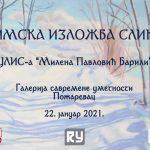 """Zimska izložba ULIS-a """"Milena Pavlovic Barili"""" u Galeriji savremene umetnosti"""