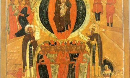 Danas je Sabor Presvete Bogorodice