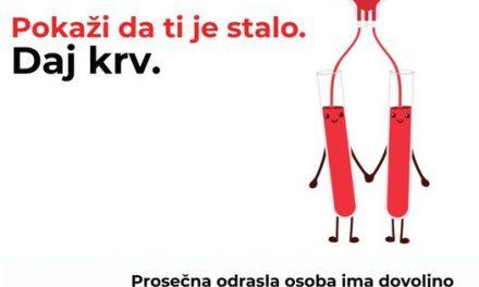 Akcija davanja krvi u Požarevcu pomerena za 17. februar