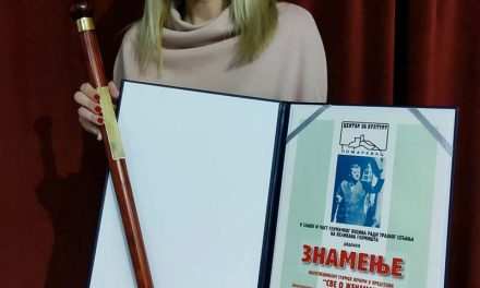 "Glumica Bojana Urošević najbolja treće večeri festivala ""Milivojev štap i šešir"""