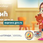 """Elektronski upis dece u Vrtić """"Poletarac"""" u Žagubici vršiće se od 01. do 15. aprila 2021. godine"""