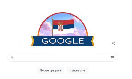 Zastava Srbije na Google pretraživaču