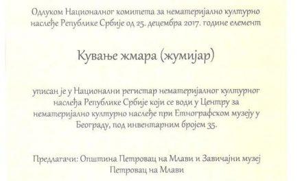 Kuvanje žmara upisano u nematerijalno kulturno nasleđe Srbije