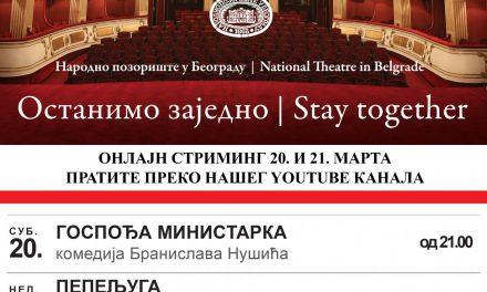 Narodno pozorište u Beogradu poklanja tri predstave tokom predstojećeg vikenda svojoj najvernijoj publici