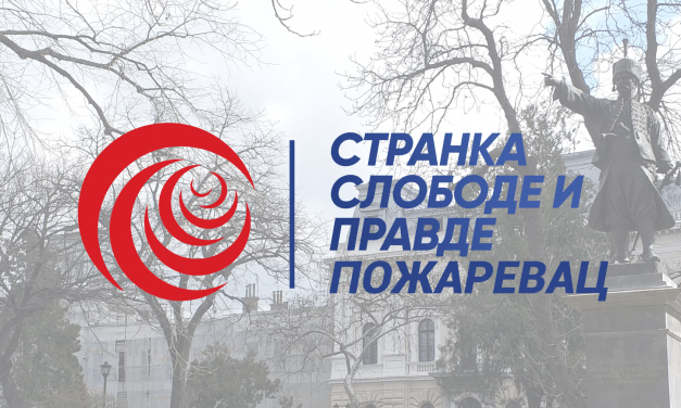 SSP Požarevac: Primedbe povodom poziva za Javnu raspravu o nacrtu Zaključka o usvajanju Lokalnog akcionog plana zapošljavanja Grada Požarevca za 2021. godinu