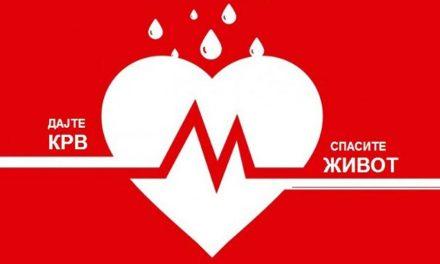 Petrovac na Mlavi: Podrška programu dobrovoljnog davanja krvi