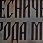 """Kučevo: Opštinska smotra recitatora """"Pesniče naroda mog"""" u on line formatu."""