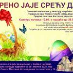 """Centar za kulturu """"Kostolac"""": Nagradni konkurs """"Šareno jaje sreću daje"""""""