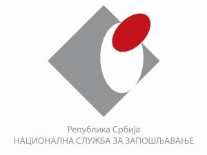 NSZ raspisala 13 javnih poziva za direktnu finansijsku podršku poslodavcima i nezaposlenim