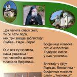 "Petrovac na Mlavi: Raspisan konkurs ""Ћирилица ogledalo srpske duše"""