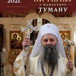 Patrijarh srpski Porfirije 16. maja u manastiru Tumane