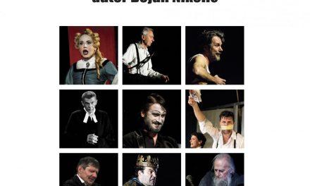 GSU: Izložba fotografija pozorišnih portreta autora Bojana Nikolića