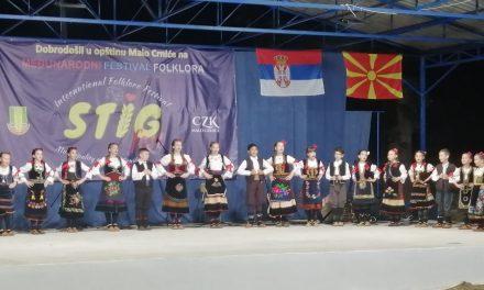 "Otvoren prvi Međunarodni festival folklora ""Stig fest"""